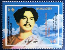 Bangladesh 1998 Rebel And National Poet Nazrul Mnh Stamp Golden Color Missing
