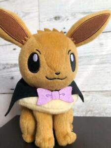 Pokemon Eevee with Tag Halloween ver Plush Doll Pocket Monster