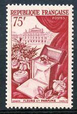 STAMP / TIMBRE FRANCE  N° 974 ** METIERS D'ART FLEURS PARFUMS COTE 17 €