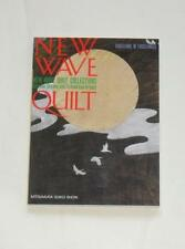 Segawa, Setsuko: New Wave Quilt Collections (Excellence of Excellences)