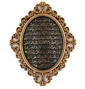 Gunes Islamic Wall Decor Elegant Plaque 24 x 31cm Bereket Abundance Dua