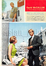 1966, David McCallum & Sylva Koscina Japan Vintage Clippings 4et8