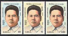 Kampuchea 1985 Son Ngoc Minh/Politics/Politician/Communism 3v set (n39942)