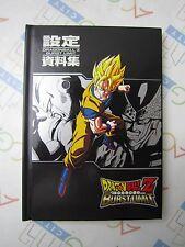 XBOX 360 PS3 Dragonball Z Burst Limit Setting Information Art Book Bandai Japan