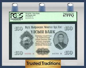 TT PK 34 1955 MONGOLIA STATE BANK 100 TUGRIK PCGS 67 PPQ TOP POP FINEST KNOWN!