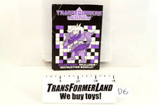 Skullgrin Instructions Pretenders 1988 Vintage Hasbro G1 Transformers