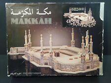 RARE! Wrebbit Puzz 3D Makkah The Holy Haram Puzzle