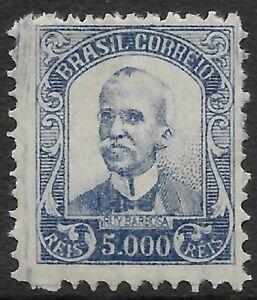 STAMPS-BRAZIL. 1938. 5000r Violet Blue. Watermark 76. Perf 11. SG: 468. MNH