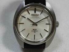 KING SEIKO SUPERIOR Cal. 45 Vintage Watch 1969's Overhauled Rare