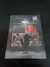 LEO KU 古巨基 - THE AGE 時代 MALAYSIA CD