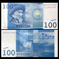Kyrgyzstan 100 Som Banknote, 2009, P-26, UNC, Asia Paper Money