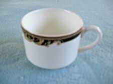 1995 Wedgwood Cornucopia Bicentenary bone china cup
