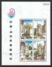 Thailand Sc 1832b Mnh Issue Of 1998 - Statues
