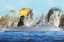 Hobby Boss 1/350 French Navy Dunkerque Battleship #86506 *New Release*sealed*