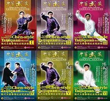 System lectures on Chen style Taijiquan theory by Chen Zhenglei 12Dvds