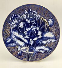 "Early Wedgwood Cobalt Blue and Gilt 10"" WATER LILY Soup Bowl(s) - 8 available"