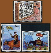 LAOS N°1263/1265** Année du boeuf , 1997, Year of the Ox Set Sc#1318A-1318C MNH