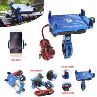 Motorcycle Bike ATV Handlebar Cell Phone Holder Mount w/ USB Charger Fuction