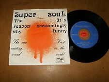 SUPER SOUL- THE REASON WHY - IT'S SCREAMIGLY- 45 PS / LISTEN - RARE BELGIAN SOUL