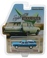 Greenlight 1972 Oldsmobile Vista Cruiser Viking Blue/Wood Grain 1/64 29950D