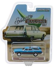Greenlight 1972 Oldsmobile Vista Cruiser Viking Blue/Wood Grain 1/64 29950D