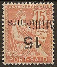 EGYPT PORT SAID 1921 PARIS SURCH 15m ON 15c SURCH INVERTED SG169a MINT