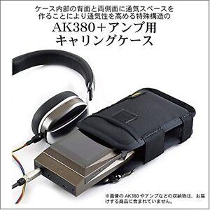 VanNuys Carrying case for AK380 / AK320 + amp ballistic nylon black F/S JAPAN