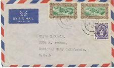 2049 ZANZIBAR 1955 50 C. Sultan + 1 Sh. School (2 x) very early flight cover USA