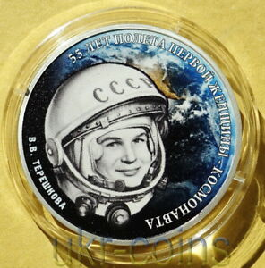 2018 Transnistria Russia First Woman In Space Astronaut Tereshkova Silver Coin
