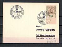 Berlin, MiNr. 310 (BRD) SSt Deutsche Industrieaustellung Berlin 1960