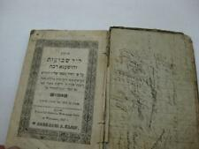 1857 Warsaw Tikun Leil Shavuot Shavuos  Antique/Judaica/Jewish/Hebrew/book