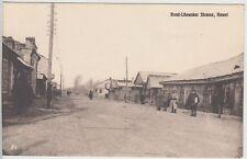 (115280) AK Kowel, ??????, Brest-Litowsker Straße 1914-18