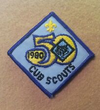 Cub Scout 50th ANNIVERSARY PATCH 1980 PRE-OWNED  B00139