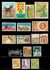 Egypt All Different Collection Lot F/VF Used Off Paper Unchecked Value   (A552)