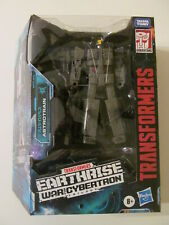 Transformers: Earthrise - War for Cybertron - Astrotrain - Sealed