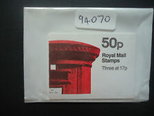 GB 1985 (50p Booklet Pillar Box) FB 31 MNH (Average Perfs) Cylinder B25