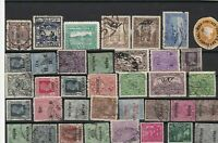 india states mixed used and unused old stamps ref r10374