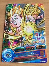 Carte Dragon Ball Z DBZ Dragon Ball Heroes Galaxy Mission Part 03 #HG3-23 Rare