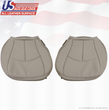 2004-2006 Mercedes-Benz E500 Driver-Passenger Bottom Seat Cover Leather Gray