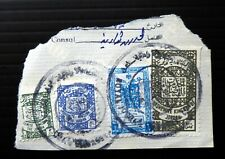 JORDAN Revenues Used on Part Passport Document DC669