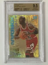 1994-95 Skybox Emotion N-Tense Michael Jordan Insert BGS 9.5 w 2 10