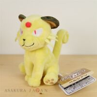 Pokemon Center Original Pokemon fit Mini Plush #53 Persian doll Toy Japan