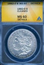 1882-o  MORGAN SILVER DOLLAR, ANACS CERTIFIED MS62 COIN, NICE DETAILS & LUSTER