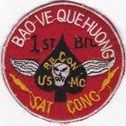 USMC 1st Marines Recon Bn Sat Cong Vietnam Patch .#7