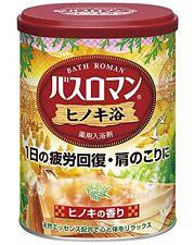 H&B Bath Roman Japanese Cypress Hinoki Bath Salts 680g JAPAN F/S SB