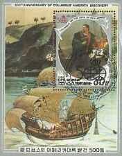 Timbre Bateaux Corée BF53 o lot 8565