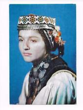 QSL Radio Bucharest Romania 1978 Young Girl from Banat Region DX SWL