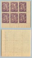 Armenia 1922 SC 303 mint block of 6 . rta9656