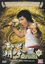 Once Upon a Time in High School (2004) English Sub _ Korean Movie DVD _ Region 0
