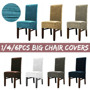 1/4/6X Velvet XL Dining Chair Cover Stool Seat Covers Slipcover Banquet Party UK